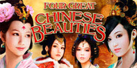 Four great Chinese beauties logo